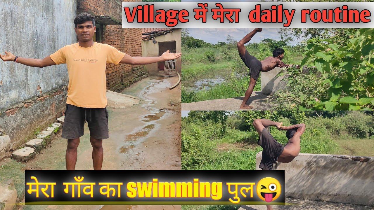 village में मेरा Daily Routine और मेरा गांव का swimming पुल 😜॥ Dancer Sanatan