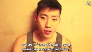 Jay Park TV (teaser) [рус.саб]