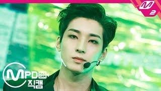 [MPD직캠] 세븐틴 원우 직캠 4K 'HIT' (SEVENTEEN Wonwoo FanCam) | @MCOUNTDOWN_2019.8.8