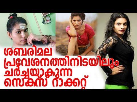 രഹ്നയും രശ്മിനായരും അടികൂടുമ്പോള് പേടി ഐജിക്ക് I rehana fathima and reshmi nair