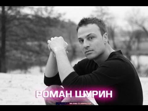Х-фактор 4.Роман Шурин-- НоктюрнМуслим Магомаев cover Восьмой прямой эфир  14.12.2013