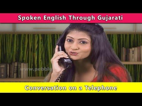 English Conversation On Telephone | Spoken English Through Gujarati | Learn English In Gujarati