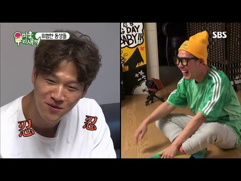 HaHa Revealing Kim Jong Kook's Love Life Secret Makes 'My Ugly Duckling' Become Most Watched Show