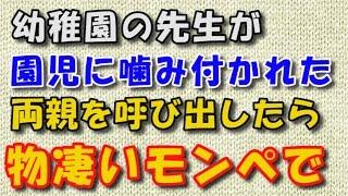 登録はこちらから!→ https://goo.gl/hTdEzS 【おすすめ関連動画】 スカ...