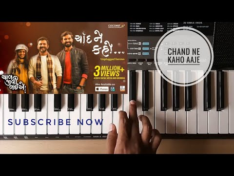 Chaand Ne Kaho On Piano | Sachin - Jigar | Jigardan Gadhvi | Chaal Jeevi Laiye
