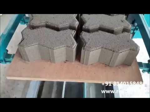 Interlocking Paver Block Making Machine, Paving Block Making Machine, Unishape Paver Block Machine