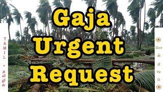 பாண்டிச்சேரி நண்பர்களுக்கு ஒரு வேண்டுகோள்   Urgent Request to Pondicherry Friends    Vicky   TP