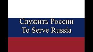 8bit Soviet/Russian Music