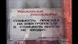 *Родина-Россия* Умом Россию не понять. 16+