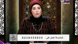 نادية عمارة توضح حكم القنوت فى صلاة الفجر.. فيديو