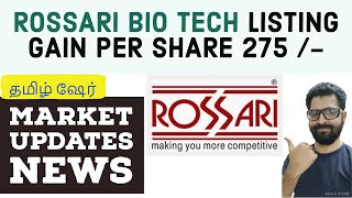 Rossari BioTech Listing | Stock Market Updates and News | Tamil Share | Intraday | Breakout Stocks