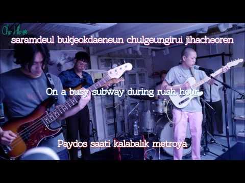 Hyukoh - Wi ing Wi ing lyrics [Eng/Türkçe/Rom]