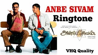 Yar Yar Sivam Anbe Sivam Ringtone best in Class audio