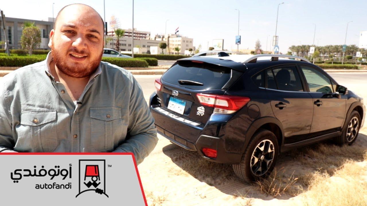 تجربة قيادة سوبارو XV 2018 - 2018 Subaru XV