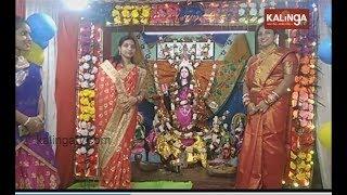 Khudurukuni Osha concludes at Badamba and Narsinghpur in Cuttack || Kalinga TV