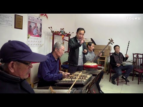 Wuyin dagu 五音大鼓 narrative singing from Beijing, China