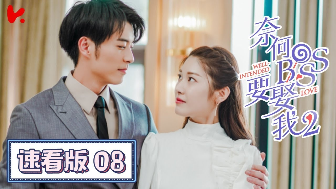 Well Intended Love Ep8 Eng Sub What is also revealed is that he has already fallen in love with youyou. well intended love ep8 eng sub