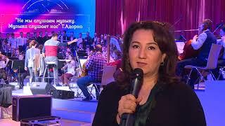 Gacha - Open Music (28.01.2018)