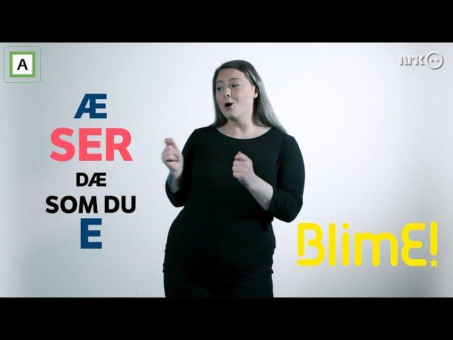 BlimE - Ser deg - Tekst og tegnspråk - NRK Super 2020