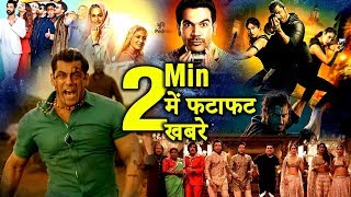 2 Minutes   Bollywood    Latest Updates 25 Oct  Upcoming News Salman  Akshay