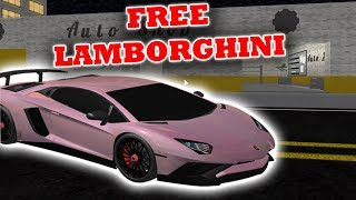 I GOT A FREE LAMORGHINI AVENTADOR SV | ROBLOX VEHICLE SIMULATOR