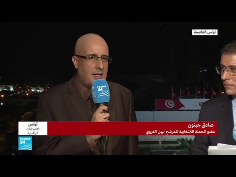 ما قاله عضو الحملة الانتخابية للمرشح نبيل القروي عن نتائج الاقتراع الرئاسي  - نشر قبل 12 ساعة