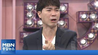 """박수홍, 친형 부부에 116억 민사소송…""""법원…"""
