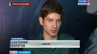 Режиссёр презентовал в Новосибирске фильм «Теснота»