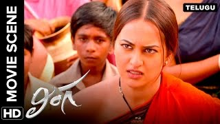 Rajinikanth likes Sonakshi's innocence | Lingaa Movie Scene