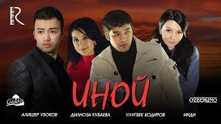 Иной | Телба (узбекфильм на русском языке) 2008