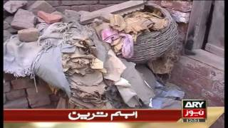 Dilapidated Ancestral Home of Pakistani Nobel Laureate Abdus Salam