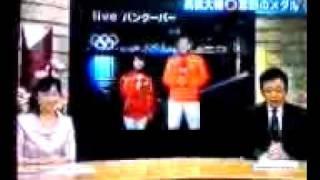 高橋大輔選手が男子フィギュア初の銅メダル獲得.