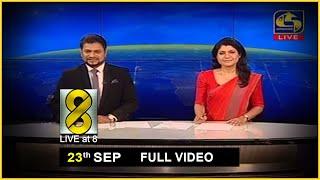 Live at 8 News –  2020.09.23 Thumbnail