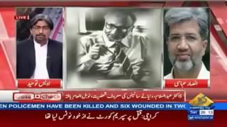 Pervez Hoodbhoy rejects Ansar Abbasi's claims regarding Dr. Abdus Salam | Ahmadiyya