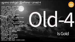 Old Is Gold 4   Tamil Old Songs   Paatu Cassette Audio Jukebox