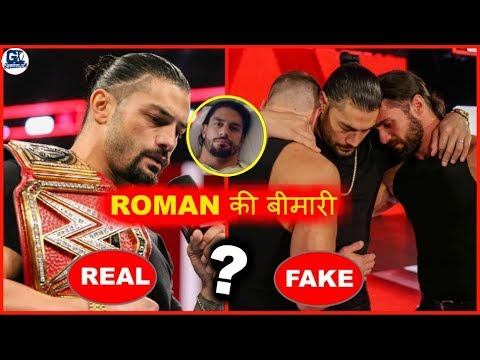 Roman Reigns Disease Real or Storyline Part ? ! Roman Fight Against Leukemia