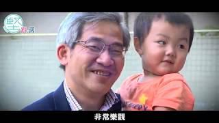 Publication Date: 2019-12-09 | Video Title: 【苦盡甘來】屯門興德中學靠小露寶重生 Happy校長賴子文: