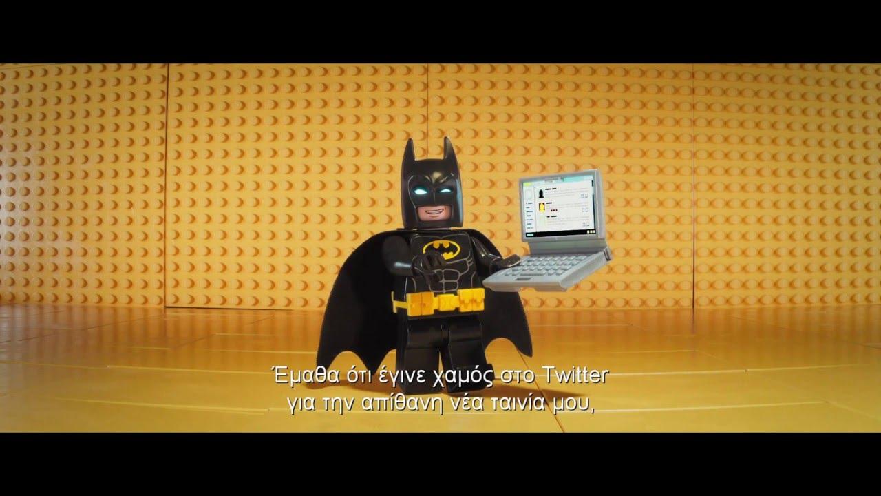 H Ταινία LEGO Batman (The LEGO Batman Movie) - Wayne Manor Teaser Trailer
