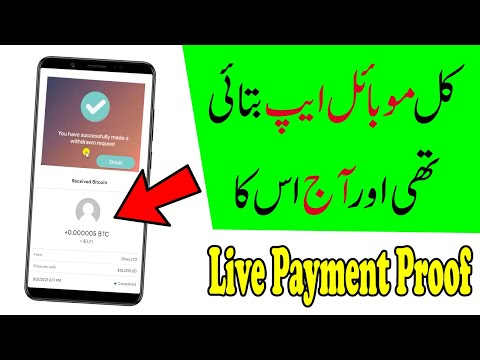 Givvy App Payment Proof   Make Money Online By Playing Games on Mobile   Live Payment Proof
