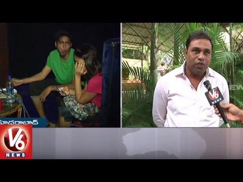 Hookah Centers Association Representative Santhosh On Police Raids | Hyderabad | V6 News