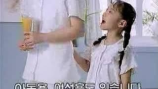 백양 모시메리 TVCF 광고
