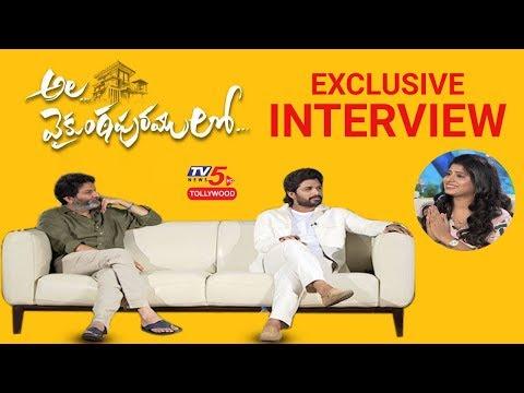 allu-arjun-trivikram-exclusive-interview-|-ala-vaikunta-puram-lo-|-tv5-tollywood