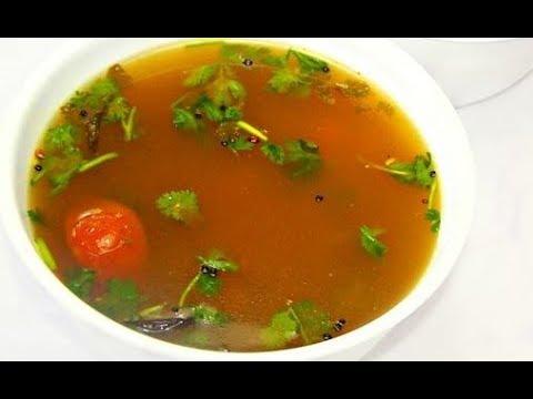 Rasam recipe in Malayalam | Hotel Style Rasam Recipe | Kerala ...
