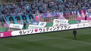 2017.3.18 J1リーグ 第4節 セレッソ大阪vsサガン鳥栖 試合後 かつて指揮...