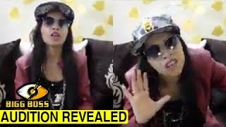 Revealed! Dhinchak Pooja Bigg Boss Audition