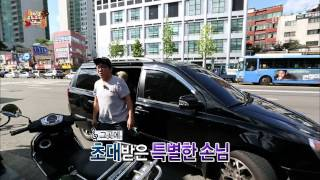 Infinite Challenge, 2013 'Infinite Challenge' Song Festival(2) #15, 2013 무한도전 가요제(2) 20131012