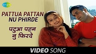 Chamkila | Pattua Pattan Nu Phirde | Amar Singh Chamkila & Amarjyot