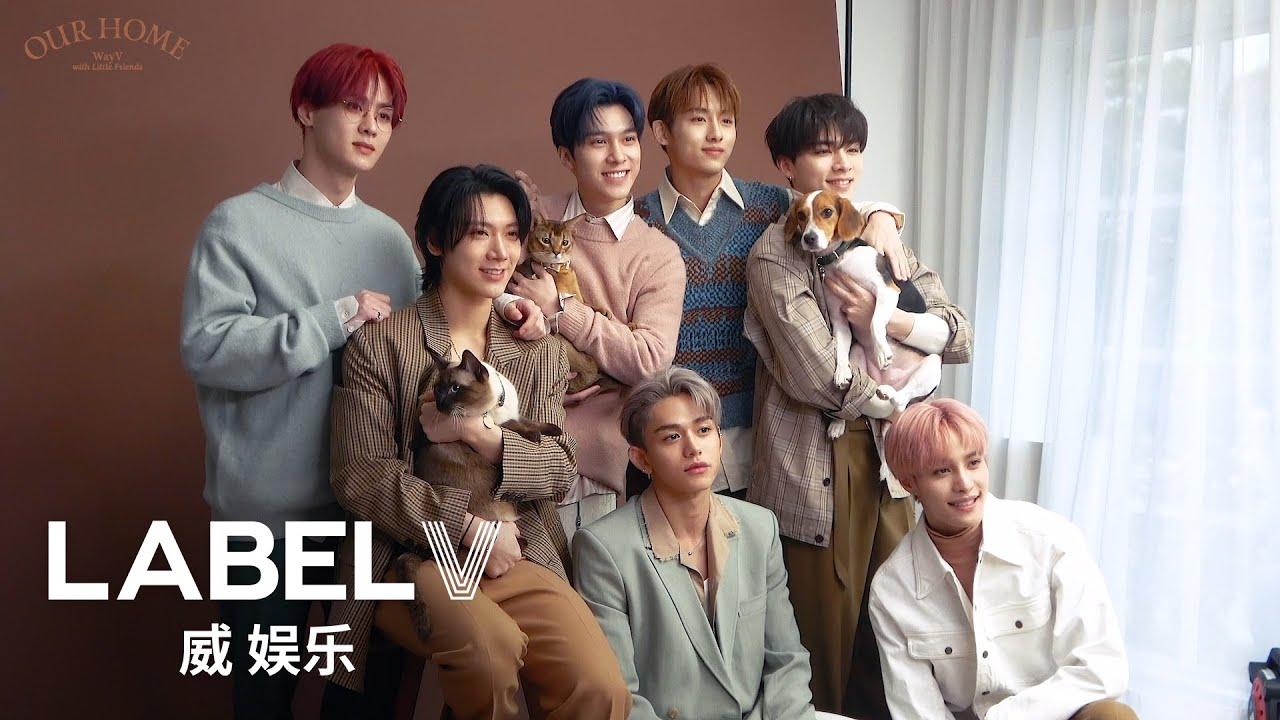 [WayV-ehind] 'Our Home : WayV with Little Friends'