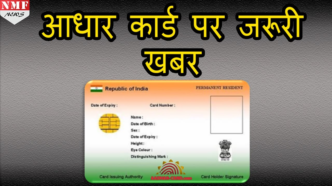 aadhar card update center in indore