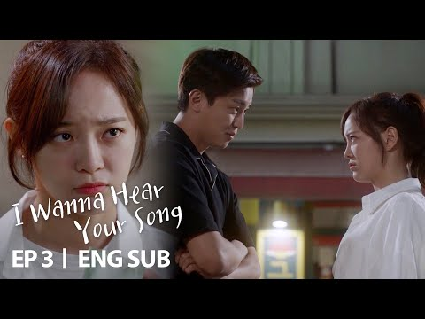 "Yeon Woo Jin ""You Need To Pay For My Part-time Job"" [I Wanna Hear Your Song Ep 3]"